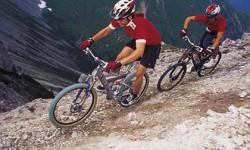 Туры на велосипеде