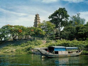 Ароматная река в Хюэ